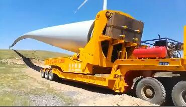 Windmill transport trailer suppliers- XIAN HYZER